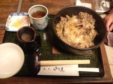 麺乃匠 いづも庵 淡路産 玉ねぎつけ麺 華