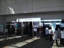 名古屋港水族館 正面入り口2