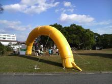 合歓の郷 芝生広場