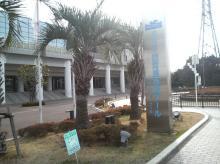 西河原市民プール 建物