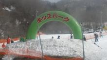奥伊吹スキー場 キッズパーク