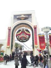 USJ 入り口の写真